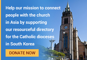 Support Asian Catholic Dioceses Directory