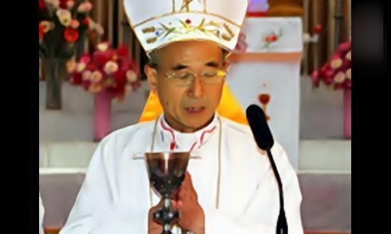 Bishop  An Shuxin