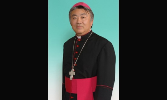 Bishop Umemura