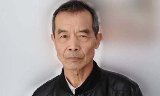 Bishop Cui Tai
