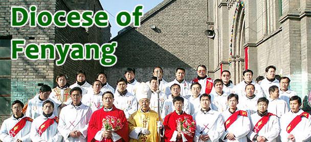 Diocese of Fenyang