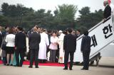 Image gallery of The papal arrival in Korea.