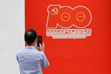 Chinese cities deck out in slogans for anniversary