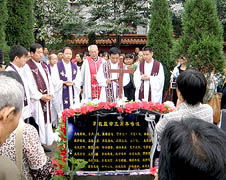 Chinese mourn bishop who died in detention