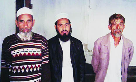 Three of the four men suspected of killing 14-year-old Hena Begum