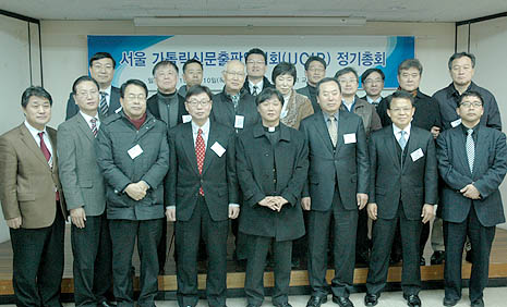 Seoul UCIP chapter aims to expand