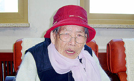 Nonna Lee Gye-soon, who donated all her money to the Catholic University of Daegu (Courtesy of Catholic University of Daegu)