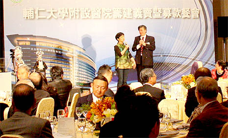 Fu Jen Catholic University holds auction dinner to raise fund