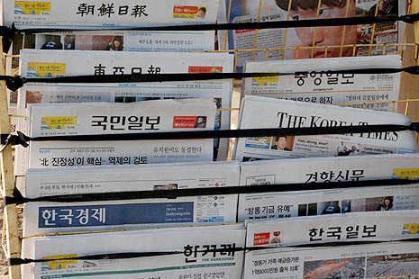 Daily newspapers at a stall