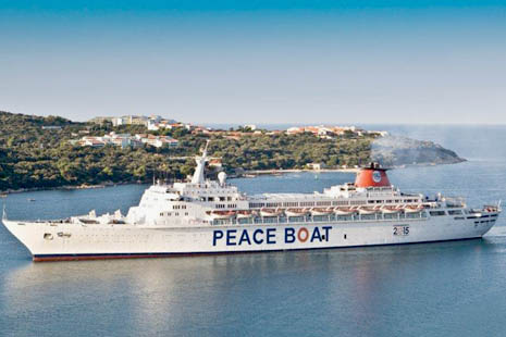 The Peace Boat (Photo courtesy of gppac.net)
