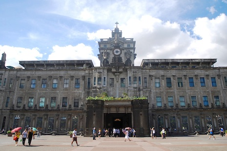 University of Santo Tomas, the oldest university in Asia
