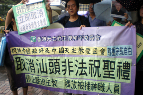 Members of the Hong Kong Justice and Peace Commission demand the cancellation of a scheduled illicit ordination in Shantou diocese