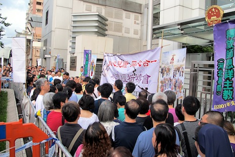 Catholics in Hong Kong recite the rosary aloud in front of the central government's Liaison Office yesterday