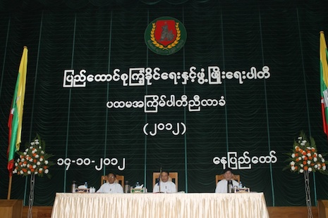 The USDP conference is focusing on the 2015 election