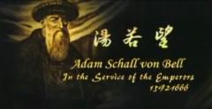 Adam Schall von Bell - In the Service of the Emperor
