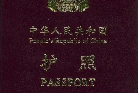 Neighbors angered by new China passport
