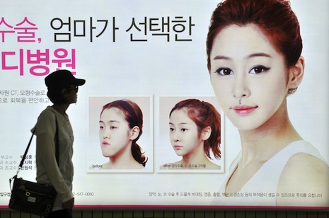South Koreans turn to 'extreme' forms of plastic surgery