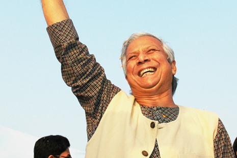 <p>Dr Muhammad Yunus, founder of the Grameen Bank</p>