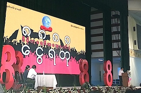 <p>Min Ko Naing (lower right) speaks at the 25th anniversary commemoration of the 8888 democracy uprising at the Myanmar Convention Center in Yangon</p>