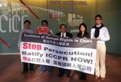 Tension rises again between Church and China