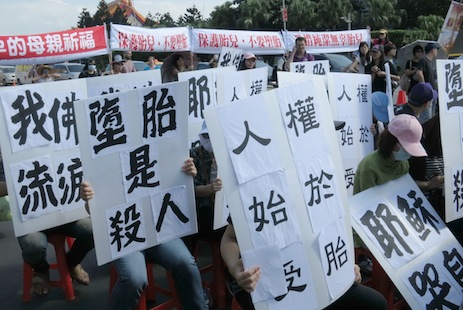 Taipei Christians and Buddhists unite against abortion