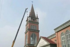 China cross demolition campaign spreads to other dioceses