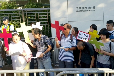 Protests over China's cross removals gain steam