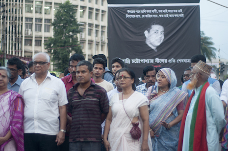 Bangladesh religious leaders condemn slaying of atheist blogger