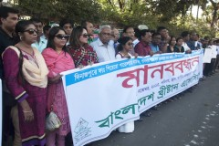 Lack of justice spurs attack on Bangladeshi minorities