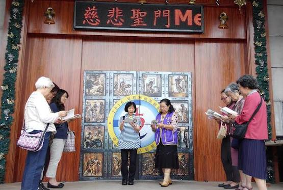 Year of Mercy a big draw for pilgrims in Taiwan