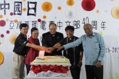 Forty years of Radio Veritas Asia's Mandarin Service