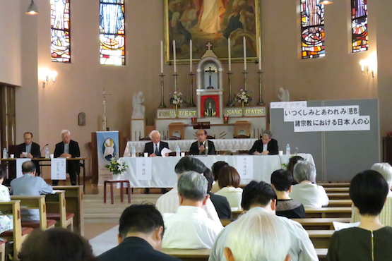 Considering mercy among Japan's Buddhist, Shinto faiths