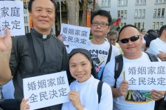Protest stalls Taiwan's same-sex marriage bill