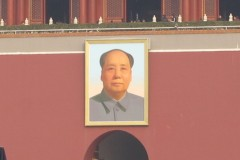 China's Maoists act as per Cultural Revolution playbook