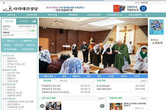 Korean diocese helps parishes become internet savvy