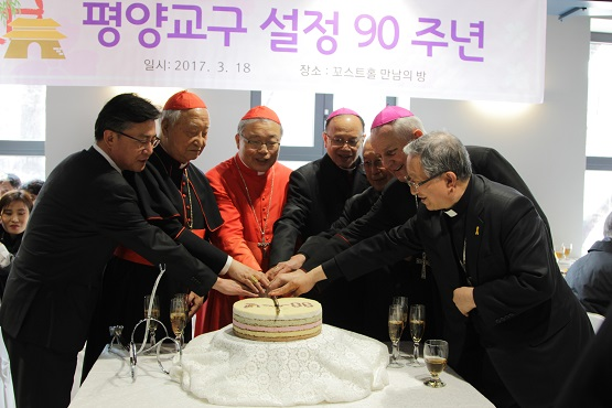 Pyongyang Diocese celebrates 90th anniversary