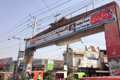Christian suburb in Lahore suffers poverty, terrorism