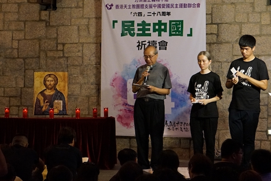 Hong Kong Catholics remember June 4 bloody crackdown