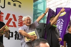 Bishops ask Christians not to lose hope over Hong Kong's future