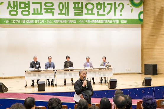 Korean Catholics battle to keep anti-abortion law