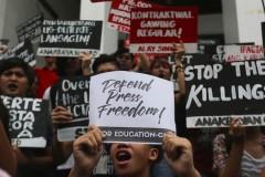 Bid to shutter Philippine online news site sparks outrage