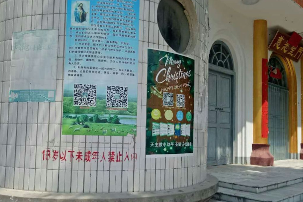 Home churches mushroom in Henan amid crackdown