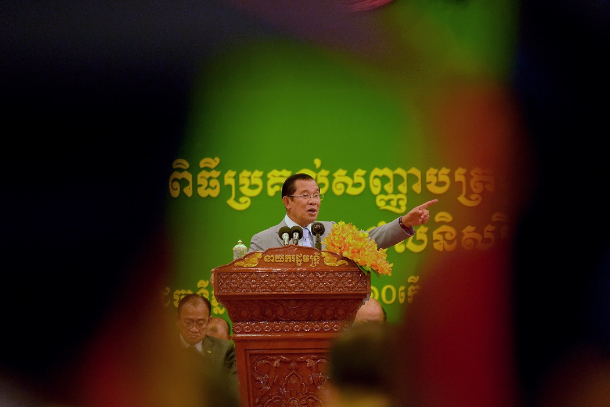 Hun Sen's hunt for 'terrorists'