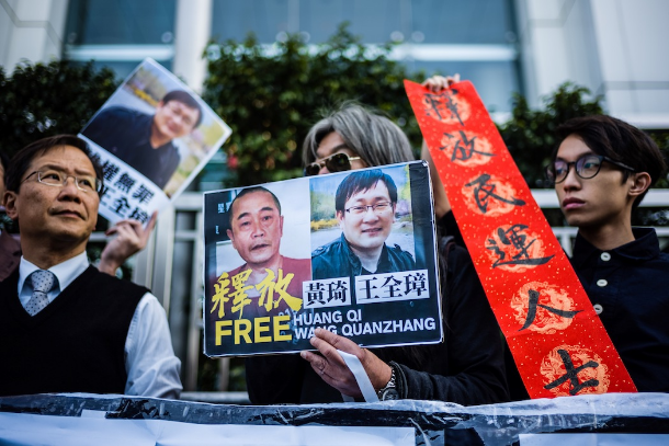 In another leap backwards, China jails its lawyers