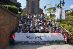Young pilgrims can walk for peace in South Korea