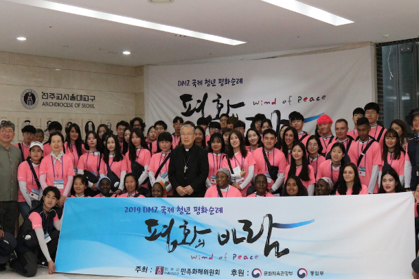 Youngsters walk for peace in South Korea