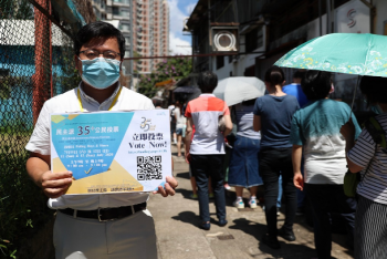 Massive voter turnout reflects need for change in Hong Kong