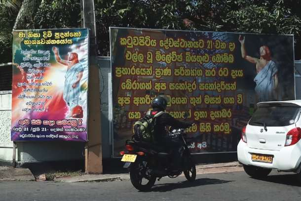 Sri Lankan bishops warned not to comment on terror inquiry