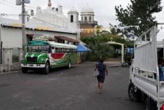 Salvadoran diocese calls for dialogue in increased border militarization