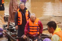 Bishops call for public support for Vietnam flood victims
